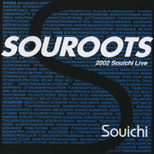 SOUROOTS
